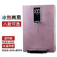 速热管线机壁挂式冷热型家用智能开水机无胆直饮机即热饮水机玫瑰金智能触屏 冰温热