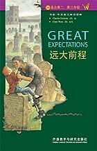远大前程(5级) (书虫·牛津英汉双语读物) (English Edition)