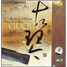 中国音乐大全 古琴卷 上集(4CD)