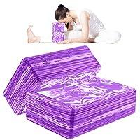 ANJUU 瑜伽砖 2 件装 高* EVA 泡沫块,防滑表面软木瑜伽砖 9 英寸 x 6 英寸 x 3 英寸(约 22.9 厘米 x 15.2 厘米 x 7.6 厘米)环保 EVA 泡沫锻炼砖套装,改善瑜伽/普拉提/冥想的拉伸 - 紫色 + 白色