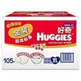 HUGGIES 好奇 金裝 紙尿褲 尿不濕 箱裝 XL105片 (適合12-16公斤) 包裝更新中