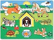 Melissa & Doug 宠物木制嵌板拼图