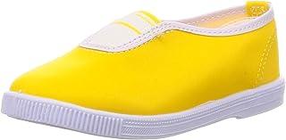 MoonStar 月星 ALPHIT LARN 日本制造 室内鞋 芭蕾 宽松 14~25厘米 男童 女童 黄色 20.0 cm 2E