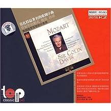莫扎特最著名的歌剧序曲:费加罗的婚礼 魔笛 唐璜(CD)