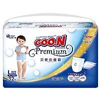 GOO.N 大王 天使系列 短裤式纸尿裤 尿不湿 L32片(适合9-14kg )