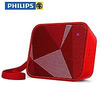 Philips飞利浦 防水蓝牙音箱 BT110 (红)