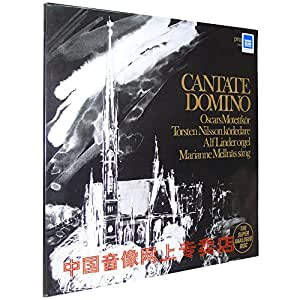 Cantate Domino 黑教堂 (180g LP) 黑胶唱片