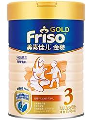 中国亚马逊: 美素佳儿(Friso) 金装 幼儿配方奶粉 3段 900g 原装进口 ¥160