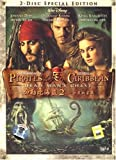 加勒比海盗2(2DVD9)