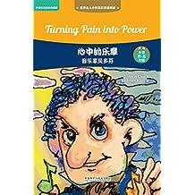 心中的乐章:音乐家贝多芬 (世界名人小传英汉双语阅读·第一级(适合小学四、五年级)) (English Edition)