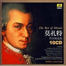 莫扎特作品精选集(10CD)