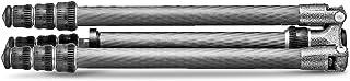 Gitzo GT1545T 系列 1 碳质四段式旅行者三脚架(黑色)