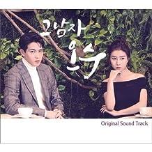 That Man Oh Soo OST 2018 Korean TV Show Drama OCN Channel O.S.T K-POP Sealed 【亚马逊海外卖家】