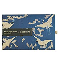 Kindle Paperwhite X 故宫文化定制包装礼盒-祥云瑞鹤