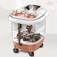 贻康 全自动加热足浴盆 电动洗脚盆 家用自助按摩深桶 泡脚器 熏蒸 按摩 多功能 遥控操作