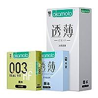 Okamoto 冈本 避孕套 超薄避孕套 组合装15片(冰感透薄10片+超润滑透薄3片+003黄金2片)(进口)