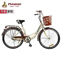凤凰(Phoenix) 自行车女24寸26寸成人学生休闲代步脚踏车城市通勤轻便新款单车