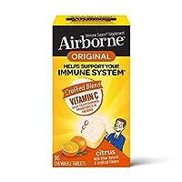 Airborne  维生素C 1000毫克-柑橘咀嚼片,无麸质,富含抗氧化剂,包装可能有所不同,(一盒96粒)