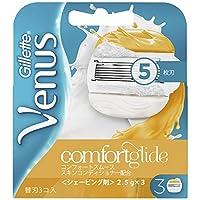 维纳斯 刮毛刀 替换刀头 舒适光滑肌肤护发素* 3个装