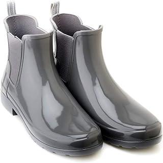Hunter 女式原创精致切尔西光泽靴子
