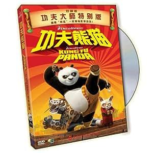 功夫熊猫(2DVD9金版)