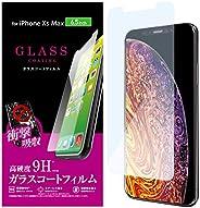 全罩玻璃镀膜/带框架/防反射/黑色PM-A18DFLGLP 001_iPhone Xs Max ガラスコート -