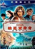 纳尼亚传奇:凯斯宾王子(DVD)
