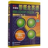 朗文•外研社•新概念英语3(学生用书)(盒装磁带版)(附磁带3盘)