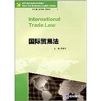 商务英语专业系列教材:国际贸易法(英文)