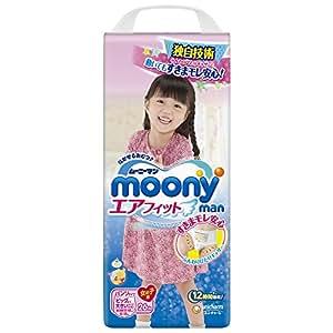 尤妮佳(Moony) 成长裤 拉拉裤 女宝宝 特大号XXL26片(日本原装进口)