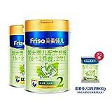 Friso 美素佳儿 较大婴儿配方奶粉2段罐装900g*2+Friso 美素佳儿 较大婴儿配方奶粉30g试吃包