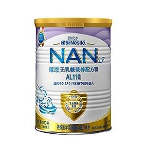 雀巢 Nestle 能恩AL110 无乳糖营养配方粉 400g 罐装 (适用于0-12个月乳糖不耐受婴儿)