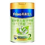 Friso 美素佳儿 较大婴儿配方奶粉2段罐装900g