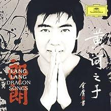 郎朗:黄河之子(CD)