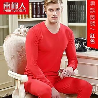 南极人秋衣秋裤套装男女士莫代尔棉毛衫冬季时尚修身薄款保暖内衣男圆领-红色 女XL(适合120-140斤)