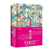 """威尼斯:晨昏岛屿的集市(读城系列)【英国国宝级传记作家、历史学者、《伦敦传》作者彼得•阿克罗伊德力作。""""我讲述的每座城市,其实都在讲威尼斯。""""——卡尔维诺,《看不见的城市》。这是马可•波罗、卡萨诺瓦、贝利尼、提香、丁托列托、提埃波罗的威尼斯。】"""