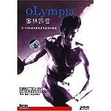 奥林匹亚(2DVD)