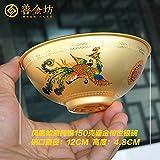 传世银碗餐具套装 凤凰如意999纯银150克鎏金银碗999纯银碗