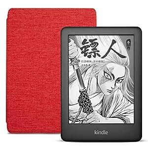 全新Kindle青春版 黑色 + Kindle纺织材料保护套套装,蔷薇红