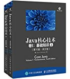 Java核心技术 卷I 基础知识 第10版 英文版 上下册