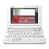 CASIO 卡西欧 电子辞典 E-G99WE 英汉辞典 高考 雪瓷白