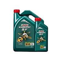 Castrol 嘉实多 磁护 5w40 全合成机油 润滑油 API SN 极护 5W-30 (磁护5w40-5L)