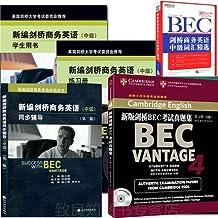 新编剑桥商务英语BEC中级:学生教材+辅导+练习册+4缉真题+中级词汇精选全套5本 BEC考试教材辅导教程书 bec中级证书考试书籍