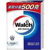 威露士健康香皂水润清新125g*4盒 优惠装 温和洁净去污护肤肥皂沐浴皂