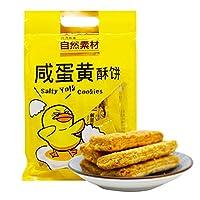 自然素材 咸蛋黄酥饼干230g(台湾进口)