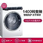 7399元 西门子(SIEMENS) XQG100-WD14U5600W 10kg 洗烘一体机