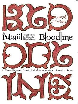 """BLOODLINE(百年血脉--英文版) (English Edition)"",作者:[PATIGÜL]"