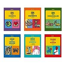 《少儿哲学丛书》(6册装)读小库社会通识读本 10-12岁