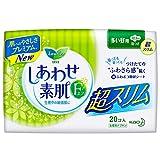 花王乐而雅F透气棉柔 超丝薄日用护翼型进口卫生巾22.5cm20片
