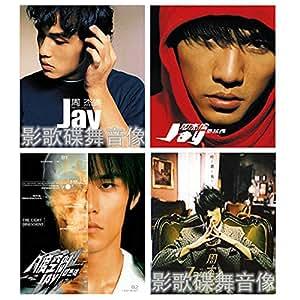 正版CD 周杰伦专辑唱片 (包括jay+范特西+八度空间+叶惠美)4张碟片>>>影歌碟舞音像